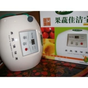 OZONATOR Portabil AER / APA